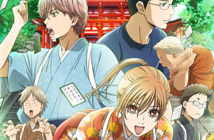 Chihayafuru Anime Season 3 Announced -- Featured